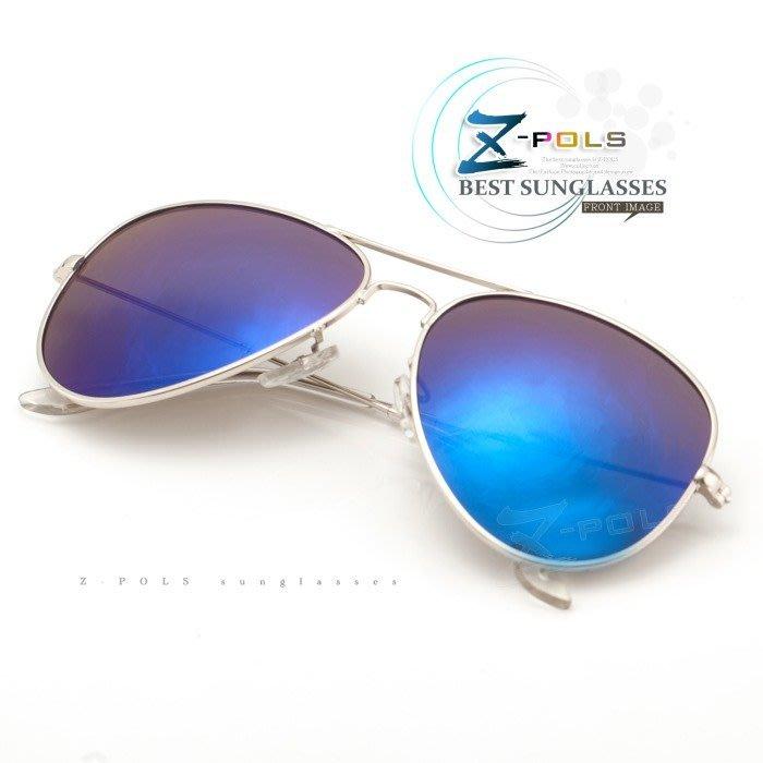 視鼎Z-POLS 名牌風格復古款※ 飛行員最愛 寶麗來頂級電鍍多層膜抗UV400偏光眼鏡,新上市!(藍彩)
