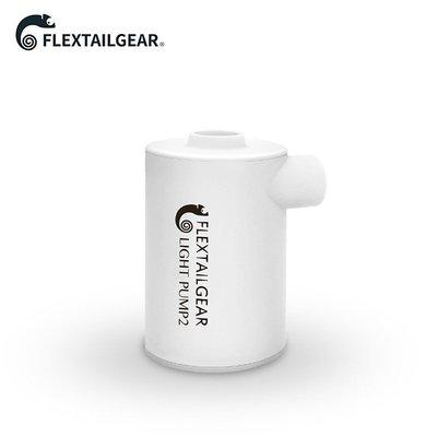 △GOGO露△ 現貨🔥 迷你充抽氣幫浦 Light Pump 2 USB充電 防潑水 打氣 抽氣機 充氣筒 露營 登山