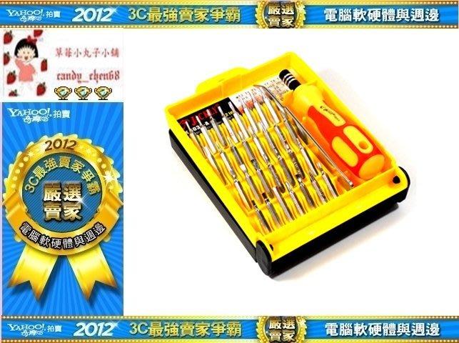 【35年連鎖老店】JACKLY JK6032 32-IN-1螺絲起子組有發票