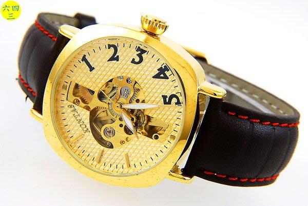 (六四三精品)3.7鏤空自動上鏈機械錶.座墊型.正反面鏤空.18K黃金色!