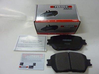 英國FERODO MAX 極限版MAZDA3 MAZDA5 MAZDA6 FOCUS I-MAX KUGA ESCAPE