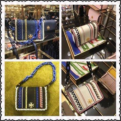 美國正品 TORY BURCH 新款Kira系列鏈條小包 手工牛皮編織設計 配2條肩帶可手提斜跨