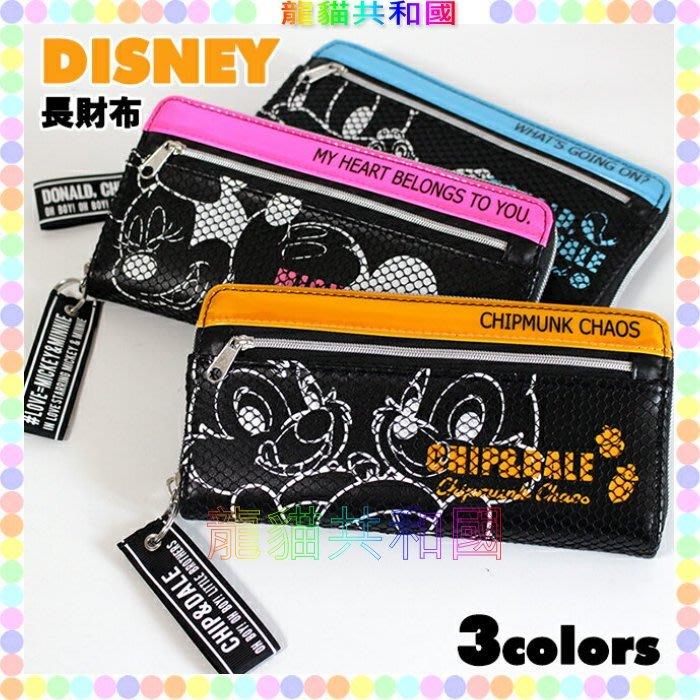 ※龍貓共和國※日本Disney《奇奇蒂蒂_米奇米妮 網格造型 皮革長夾 皮夾 錢包》 生日情人節聖誕節禮物