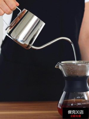 【促銷免運】手沖咖啡壺掛耳長嘴細口迷你家用滴濾式配套裝器具加厚304不銹鋼【傑克3C店】