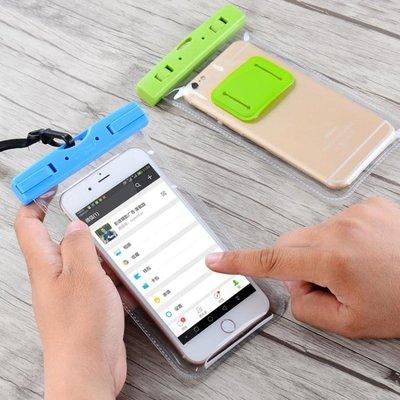通用手機防水袋潛水套觸屏外賣防雨保護套蘋果iphone678游泳防水包