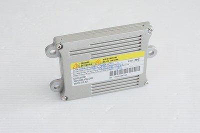 ~~ADT.車燈.車材~~三菱 GRUNDER 原廠大燈專用 HID安定器 放電器 全新品單顆2000