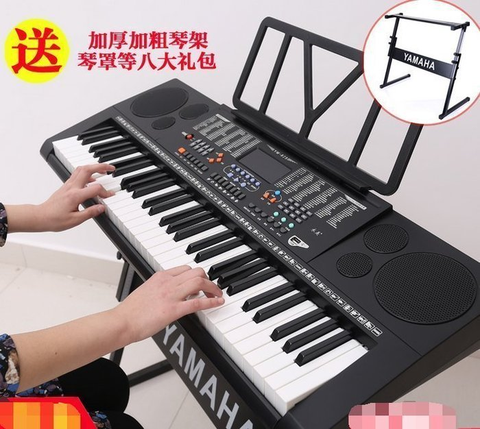【優上精品】成人電子琴61鍵 永美823鋼琴鍵初學入門兒童u盤電子琴送琴架琴(Z-P3233)