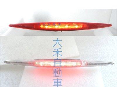 大禾自動車 副廠 尾翼煞車燈 第三煞車燈 適用12~16年 HONDA CRV 4代