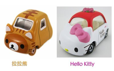 【卡漫迷】 Hello Kitty 拉...
