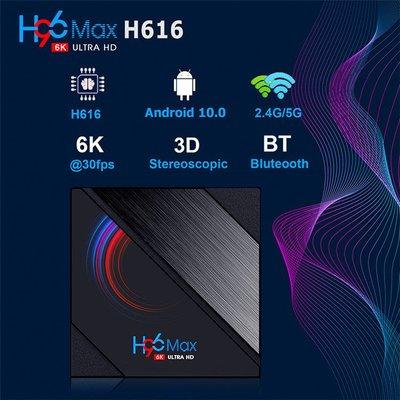 TV-BOX,免費台灣直播,安卓TV,免費網路第四台,H96 MAX 4G+32G網路電視盒