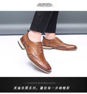 『老兵牛仔』JS8803商務休閒英倫風大碼布洛克男鞋/頭層牛皮/時尚/彈力/耐摩/個性