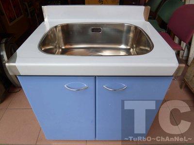 流理台【72公分水槽】台面&櫃體不鏽鋼 素面藍色門板 最新款流理臺 台北市