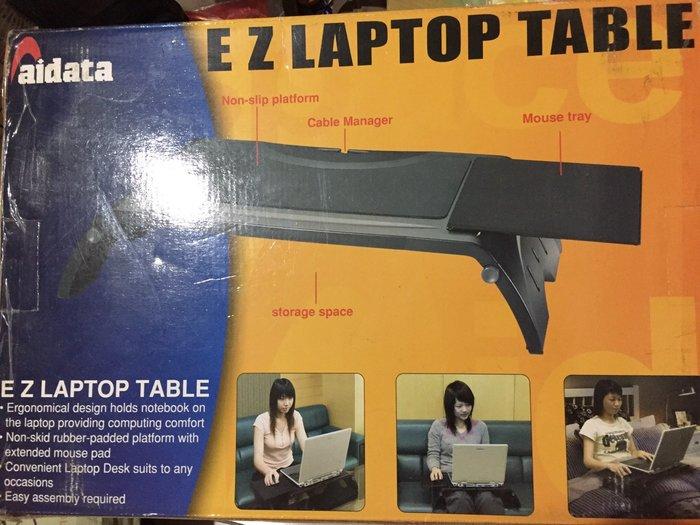 {藤井小舖} Aidata LD003 E-Z 摺合易收電腦筆記本檯面Laptop table 特價賣