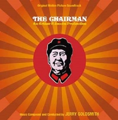 """毛主席(The Chairman)""- Jerry Goldsmith(61)*,全新比利時版"