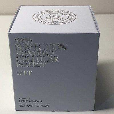 8折【化妝檯】SWISS PERFECTION 凝美駐顏緊膚霜 50ml 鉑金瑞士 台灣專櫃  效期2024