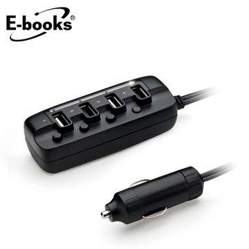 【藍宇3C】E-books B25 車用8A四孔獨立開關超速充電器/多孔充電/快充/車充(現貨免運費)