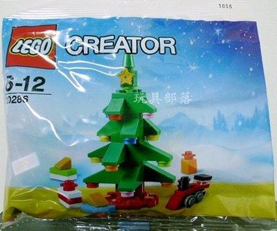 *玩具部落*LEGO 樂高 積木 聖誕節 30286 聖誕樹 特價221元起標就賣一