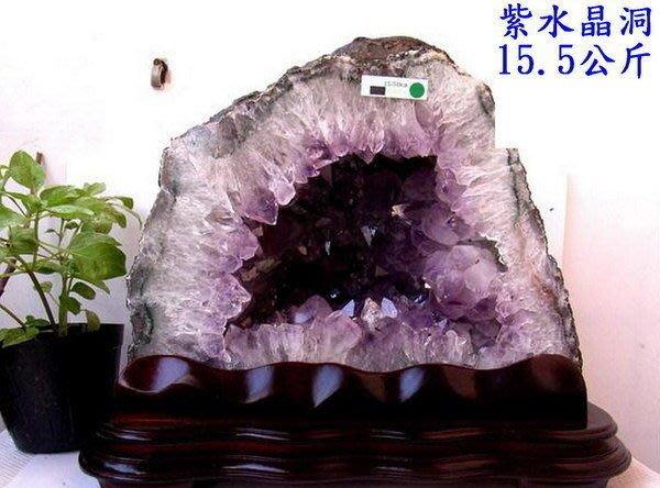 小風鈴~天然小型紫水晶洞~重15.5kg 洞深8公分.紫度美.藏財最佳品!附贈底座!