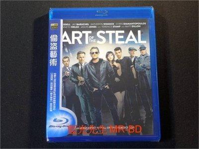 [藍光BD] - 偷盜藝術 The Art of the Steal ( 得利公司貨 )