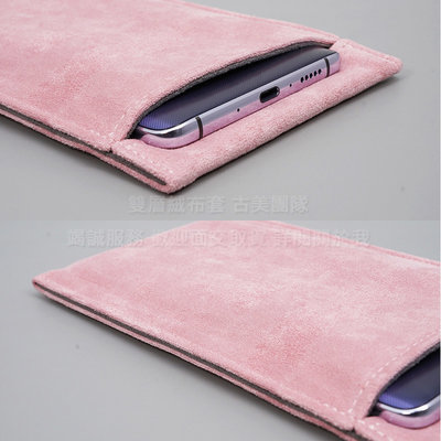 Melkco 2免運雙層絨布套Vivo X50 X50 Pro 6.56吋絨布袋手機袋手機套 粉色 可水洗保護套收納袋