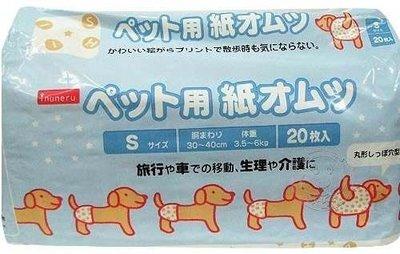 【🐱🐶培菓寵物48H出貨🐰🐹】日本inuneru˙寵物免洗尿褲/生理褲【S號】20入 特價235元