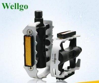 日和生活館 維格自行車山地車折疊車後腳配件鋁合金腳踏YHS2508S686
