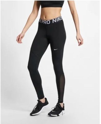 《澤米》Nike Pro 耐吉 女緊身褲 AO9969-010 瑜珈褲 運動褲 吸濕排汗 訓練褲 內搭褲 健身褲 女長褲