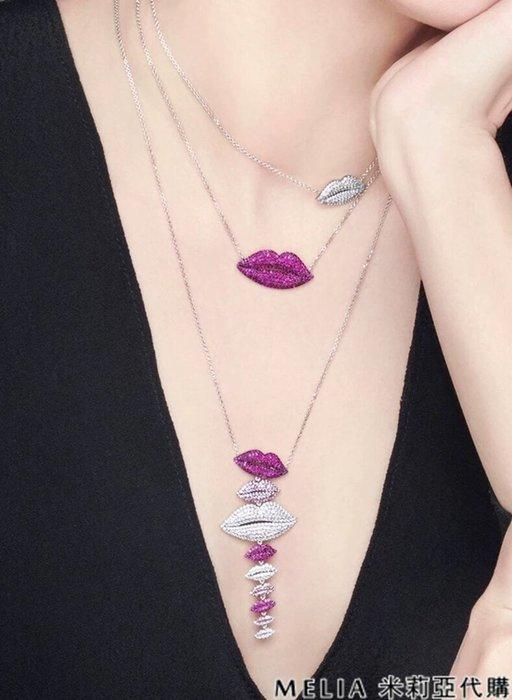 Melia 米莉亞代購 美國代買 APM MONACO 12月新品 多色嘴唇項鍊 毛衣項鍊 雙心尾扣 紅粉唇