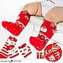 八號倉庫 兒童麋鹿紅白條紋聖誕襪 3雙/ 組【...