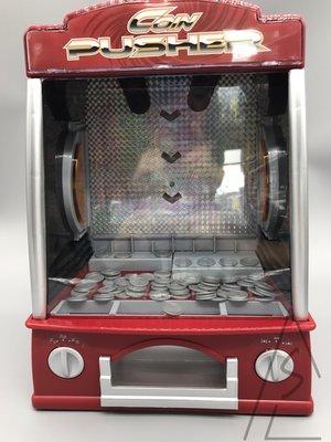 阿莎力玩具- 正版 推幣機 總代理可維修