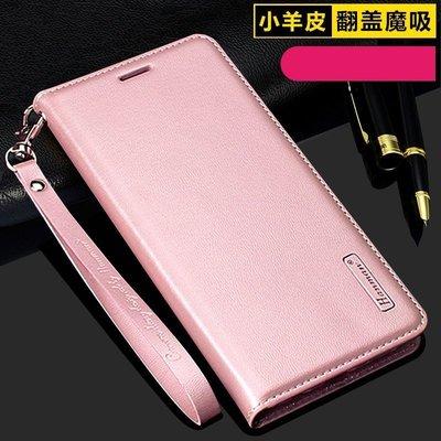 可開發票 小米 紅米 Note8 Note7 Note6 Note5 pro  手機殼 小羊皮 翻蓋皮套 插卡零錢包 防摔抗震