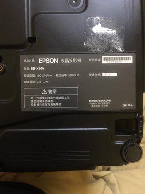 8成新EPSON EB-X14G 專業商用二手投影機 功能正常 ,燈泡如新,配件齊全