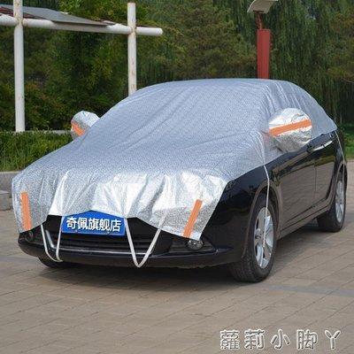 車罩汽車半罩車衣防曬清涼大眾本田牛津布半身截加厚遮陽傘隔熱夏 igo蘿莉小腳ㄚ