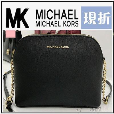 現折促銷 Michael Kors 時尚女包 MK包包 斜挎包 單肩包 mk貝殼包 經典不敗款