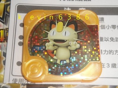 東京都-神奇寶貝pokemon tretta卡匣獎盃等級p卡 金卡喵喵(台灣機台可以刷) 非烈空座.BS01彈 現貨