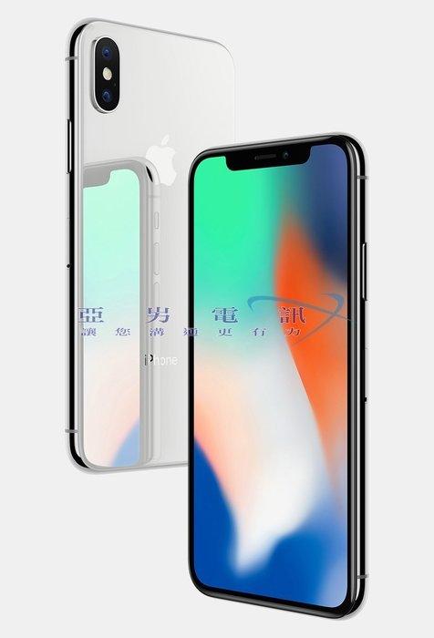 《亞屴電訊》iPhone X Ten 256G B 5.8吋 黑 銀 檯面展示福利新機 特價14500元 保固還有3個月
