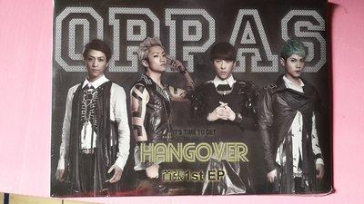 【鳳姐嚴選二手唱片】OPPAS HANGOVER 首張EP 全新未拆封