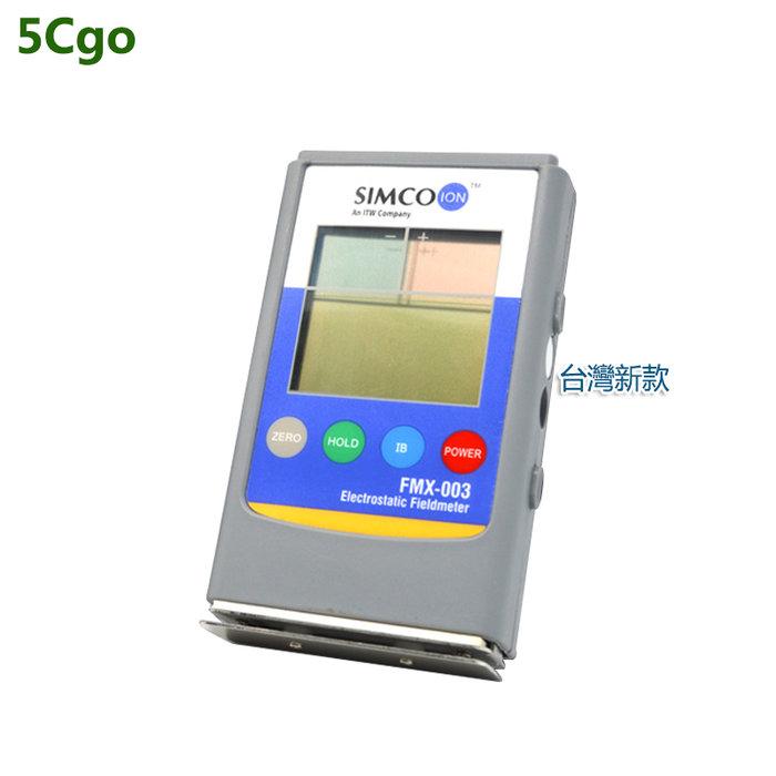 5Cgo【批發】Simco ION Fmx-003熔噴布靜電測試儀器無紡布紅外線表面電壓檢測 含稅可開發票