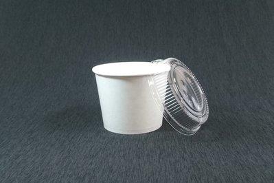 50組【全白 1000 紙湯杯+凸蓋】1000cc 紙湯碗 外帶碗 紙碗 免洗碗 紙杯 湯麵碗 剉冰 關東煮