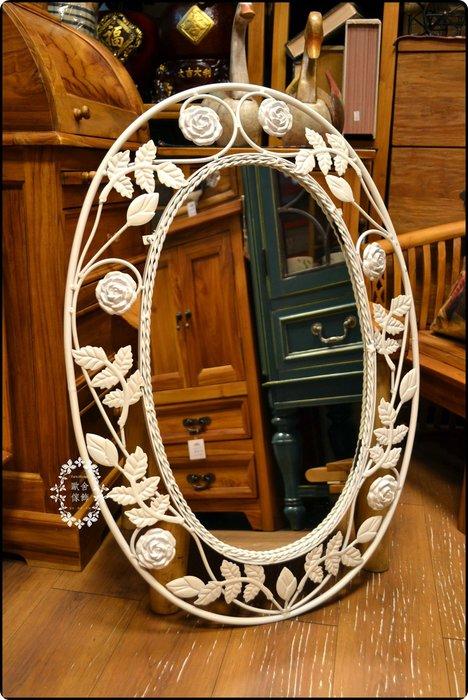 白色/銀色橢圓立體鐵製玫瑰壁鏡子 玄關鏡廁所鏡掛鏡壁鏡子化妝鏡服飾店穿衣鏡連身鏡立鏡美容飾品店裝飾陳列【【歐舍家飾】】