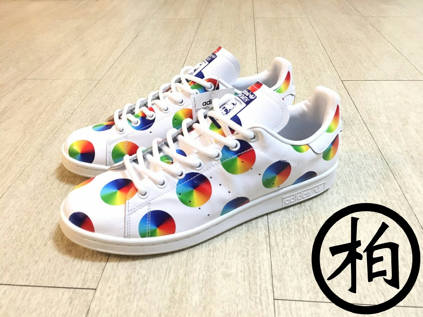【柏】ADIDAS STAN SMITH Polka Dot 白底 彩虹 大圓點 S77367 男鞋 US11