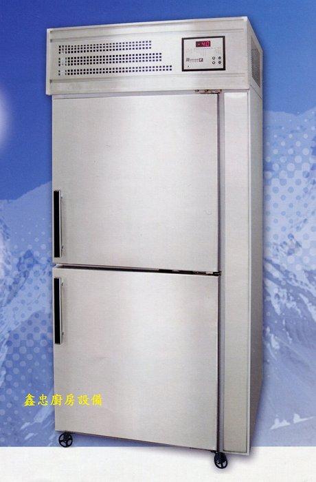 鑫忠廚房設備-餐飲設備:雙門不鏽鋼急速冷凍冰箱-賣場友烤箱-水槽-工作檯-西餐爐-快速爐