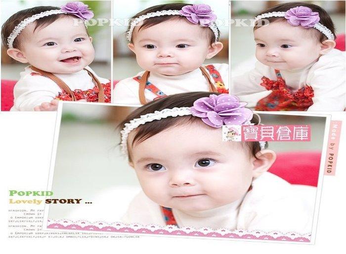 寶貝倉庫~韓版~寶寶點點立體小花髮帶~嬰兒可愛花朵髮飾~幼兒髮飾~公主頭飾~拍照必備~兒童髮箍~3色可選
