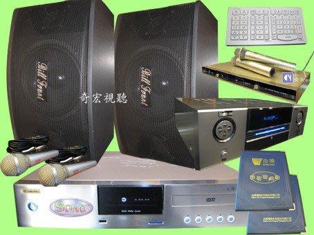 金嗓M320點歌機組合音響卡拉OK伴唱機擴大機音響美國喇叭KTV組合買就送無線鍵盤麥克風