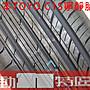動力特區 日本TOYO C1S 寧靜舒適輪胎265/ 35...