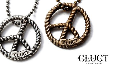 GOODFORIT / 日本CLUCT PEACE繩結和平標誌黃銅鑰匙圈吊飾/舊銀、舊銅