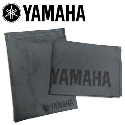 全新原廠公司貨 YAMAHA 電鋼琴 88鍵 原廠防塵套 數位鋼琴 P45 P125 P115 P105 皆可使用