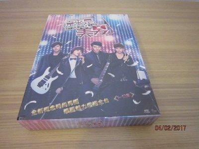 台灣偶像劇《原來是美男》DVD (全13集) 完整版 程予希 汪東城 蔡旻佑 黃仁德