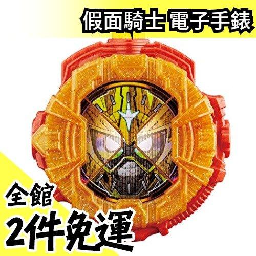 【EX-AID 無敵玩家】日本空運 BANDAI DX 假面騎士 電子手錶 最強型態 ZI-O 時王 變身【水貨碼頭】