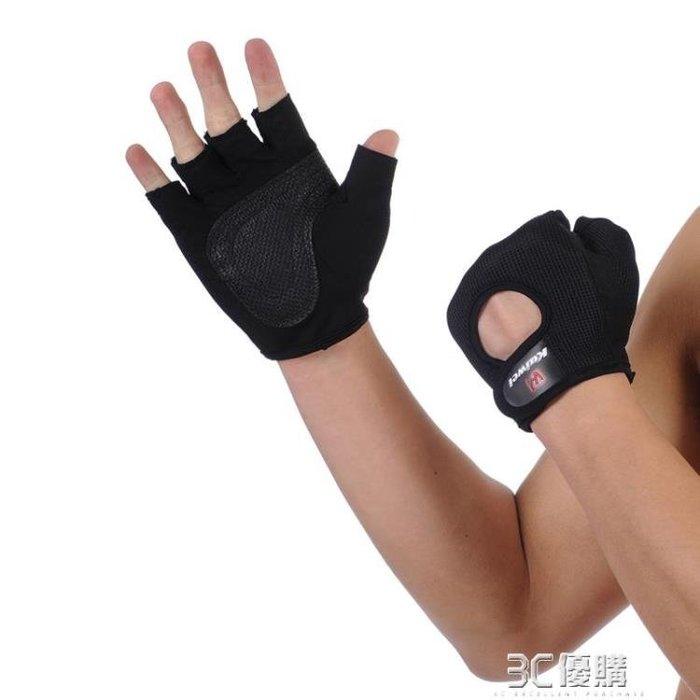 【瘋狂夏折扣】凱威健身手套男士運動手套女器械訓練啞鈴防滑護手掌半指護腕夏季 【中秋全館免運】